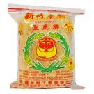 聖光牌 100%純米米粉 600g