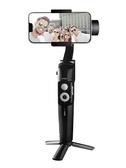 手機穩定器vlog短視頻防抖手持手機雲臺三軸穩定三軸陀螺儀手持防 時尚小鋪