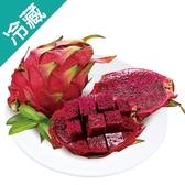 有機紅肉火龍果2入/盒(600G±10%)【愛買冷藏】