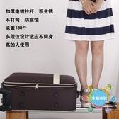 行李箱牛津布學生拉桿箱萬向輪女24寸行李箱26帆布旅行包22男軟登機箱子
