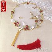 中式婚禮新娘團扇喜扇秀禾手捧扇手捧花遮面扇成品扇DI 『洛小仙女鞋』