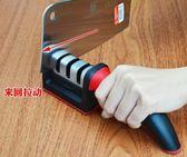 鎢鋼 金剛石快速磨刀器家用磨刀工具棒廚房陶瓷油石磨刀石磨菜刀 優帛良衣