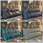床頭靠墊三角雙人沙發大靠背靠墊軟包榻榻米床上長靠枕腰枕護腰抱   (圖拉斯)
