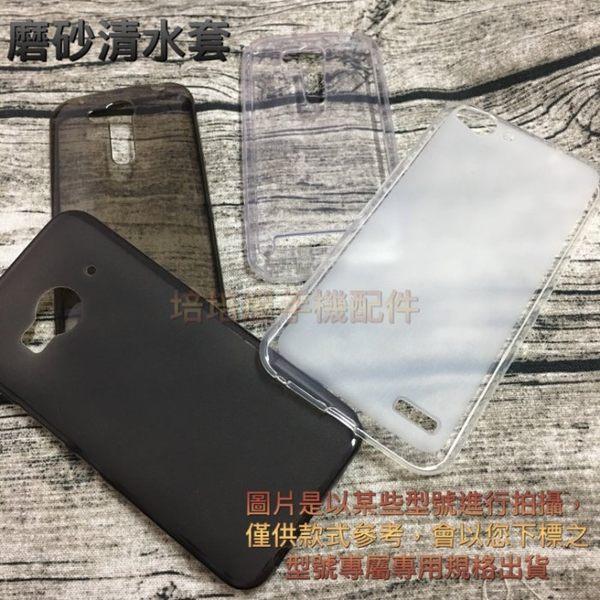 NOKIA 3310 (2017) 3G版《灰黑/透明軟殼軟套》透明殼清水套手機殼手機套保護殼果凍套保護套背蓋