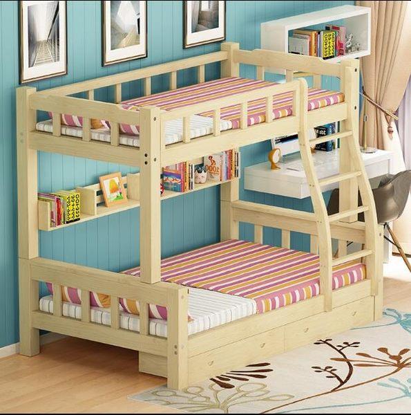 上下鋪子母床 實木成人上下床兒童床高低床母子床子母床雙層床實木雙層床上下鋪需igo 傾城小鋪
