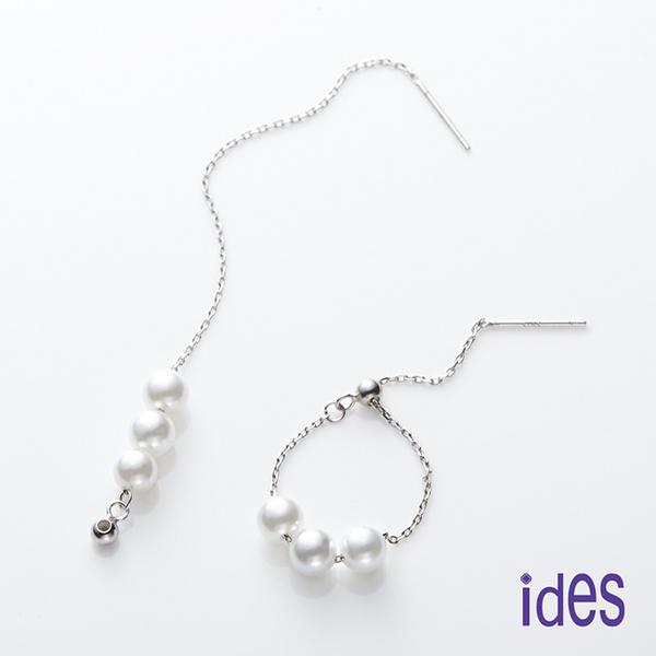 ides愛蒂思 時尚珍珠設計深海貝珠耳環耳線戒指5mm(耳環戒指2種戴法)/氣質女神