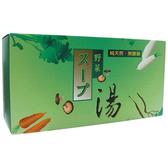 【買3送1】野菜湯 30包/盒