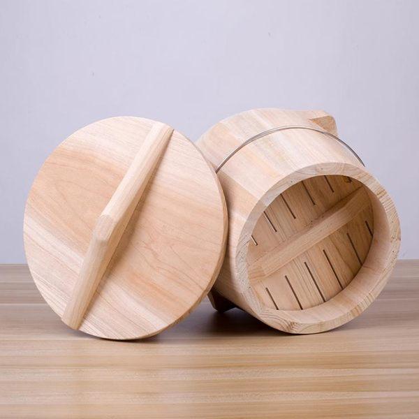 竹杉緣木飯桶木桶商用大小號蒸飯木桶甑子木制家用蒸子蒸米飯蒸籠HRYC 優惠兩天