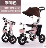 鳳凰折疊兒童三輪車1-3-2-6歲寶寶手推車腳踏自行車童車小孩玩具  MKS宜品
