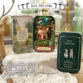 diy小屋盒子劇場手工製作玩具迷你房子拼裝模型送生日創意禮物女