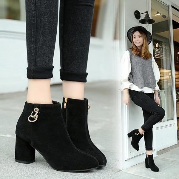 中大尺碼短靴女秋冬單靴高跟裸靴粗跟馬丁靴加大碼41 42 43特大碼女鞋 XN7308【極致男人】