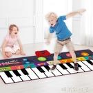 幼兒童女男孩寶寶跳舞腳踏電子琴腳踩鋼琴毯早教生日禮物音樂玩具MBS『「時尚彩紅屋」
