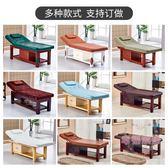 美容床高檔實木美容床美容院專用帶洞多功能木質床美體按摩床推拿床