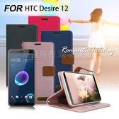 Xmart for HTC Desire 12 度假浪漫風支架皮套 - 灰 / 桃 / 粉 / 藍