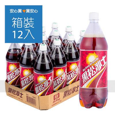 【黑松】沙士1250ml,12瓶/箱,平均單價35.75元