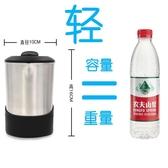 電熱水壺BRiki60D出國旅行電熱水壺便攜迷你小型一體電水杯不銹鋼110-220v 艾家