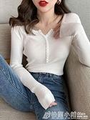 打底衫 打底衫女秋冬內搭緊身v領毛衣新款薄款修身長袖黑色針織上衣 中秋特惠