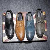 布洛克皮鞋 男皮鞋 男鞋尖頭皮鞋男鞋大碼鞋子休閒皮鞋《印象精品》q605