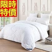 羊毛被星月超柔-美麗諾澳洲羊毛超細保暖棉被寢具(小)64n13[時尚巴黎]