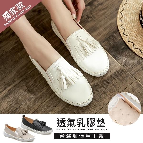 【限量現貨供應】懶人鞋.訂製款.MIT簡約流蘇拚色PU舒適平底包鞋.白鳥麗子