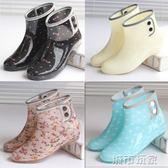 雨鞋 韓國冬季保暖中筒雨鞋女成人加絨可拆卸防滑加棉雨靴甜美可愛水鞋 下標免運