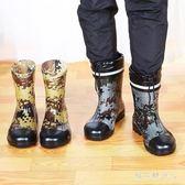 雨鞋 男中筒防滑水鞋低幫防水工作鞋平底水靴膠鞋廚房男鞋 QX5037【棉花糖伊人】