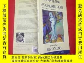 二手書博民逛書店the罕見apple that astonished parisY189174