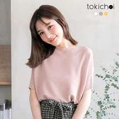 東京著衣-多色簡約休閒細條紋連袖上衣(180839)