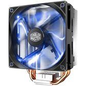 酷冷至尊t400i 台式散熱器暴雪T400pro溫控LED風扇4熱管cpu散熱器