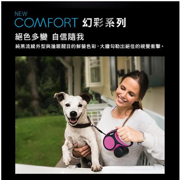 【飛萊希】幻彩系列 帶狀S號 灰色  德國原廠製造伸縮牽繩,適合15公斤以下的狗狗  提供一年保固