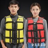救生衣 釣魚馬甲服男女大浮力船用工作救TA1042『寶貝兒童裝』