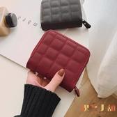 韓版簡約格子迷你拉鏈錢夾女可愛零錢包短款卡包【倪醬小舖】