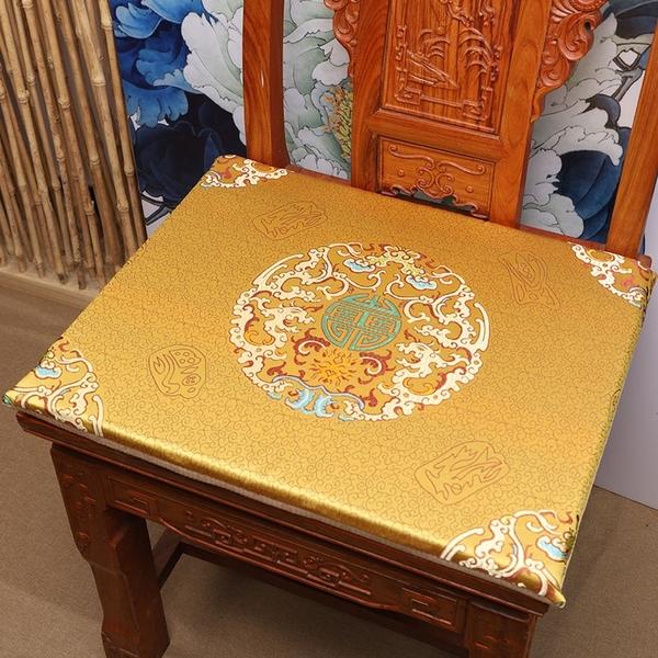 椅墊 中式紅木沙發坐墊可拆洗餐椅坐墊皇宮圈茶椅太師椅墊定做海綿坐墊【快速出貨八折下殺】