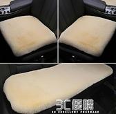 冬季短毛絨保暖棉墊冬天座墊車毯墊子通用單片座椅三件套 3C優購