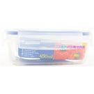 【我們網路購物商城】KI-R450 天廚長型保鮮盒 保鮮盒