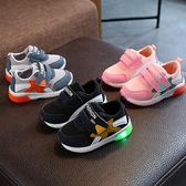 款寶寶亮燈鞋運動鞋男女兒童網鞋閃燈髮光單鞋嬰兒學步鞋潮igo 衣櫥の秘密