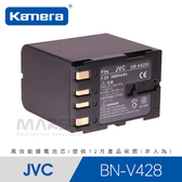 【marsfun火星樂】Kamera 佳美能 BNV428U 數位相機電池 充電電池 Jvc R-33 4000US D20 相機電池 鋰電池