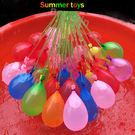 水球神器 / 水球 灌水神器 水戰 79...