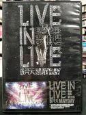 影音專賣店-P03-086-正版DVD*華語【五月天 現場.戰場.夢工廠】-世界巡迴演唱會的幕後紀錄