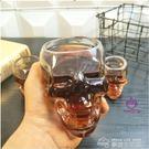 威士忌酒杯兩個裝 骷髏頭酒杯玻璃杯立體酒杯創意個性  夢想生活家