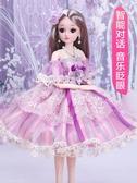 大號60釐米CM依甜芭比公主超大仿真洋娃娃女孩單個玩具套裝大禮盒 青山市集