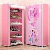 鞋櫃簡易經濟型家用家里人組裝宿舍多層防塵多功能鞋架省空間鞋架鞋櫃 QG11222『樂愛居家館』
