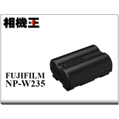 Fujifilm NP-W235 原廠電池〔X-T4 適用〕平行輸入