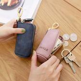 梨花娃娃女士汽車鑰匙包女 韓國可愛多功能創意大容量迷你零錢包 全館免運