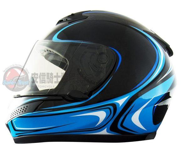 [中壢安信]THH T-76A+ T76A+ 彩繪 戰役 黑藍 全罩 安全帽 買就送好禮2選1