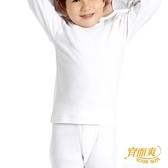 小宜而爽  男童羅紋厚棉衛生衣~3件組~尺寸26