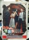 挖寶二手片-S19-006-正版DVD-...