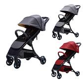 【贈杯架】康貝 Combi AURASTAR 自動煞停嬰兒手推車(3款可選)