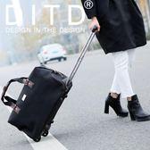摺疊手提旅行包拉桿包女商務大容量旅行袋行李包健身旅游包  卡布奇諾