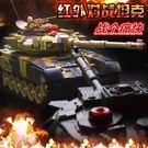 超大遙控履帶坦克玩具模型親子對戰可發射充電動越野汽車兒童男孩【限時八八折】